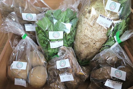 えがおファームの宅配野菜